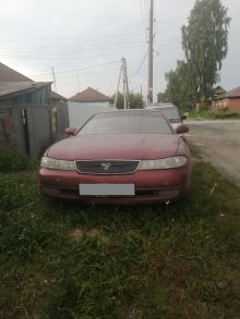 Новосибирск Efini MS-8 1992