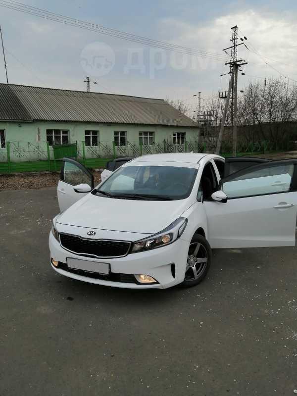 Kia Cerato, 2018 год, 1 050 000 руб.