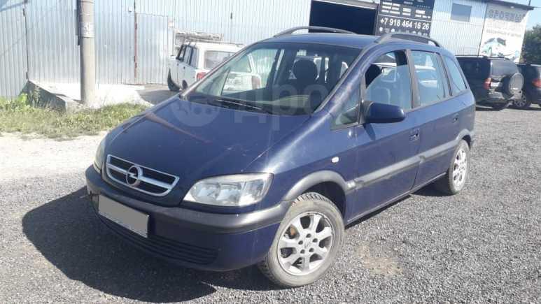 Opel Zafira, 2003 год, 79 000 руб.