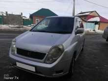 Омск Mirage Dingo 2000