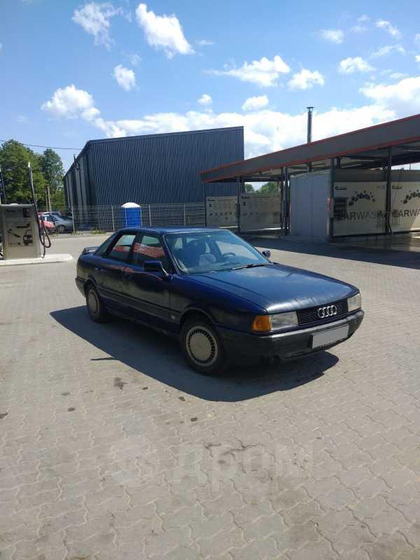 Audi 80, 1988 год, 50 000 руб.