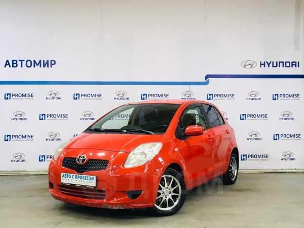Toyota Yaris, 2006 год, 315 000 руб.