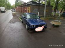 Люберцы 5-Series 1990