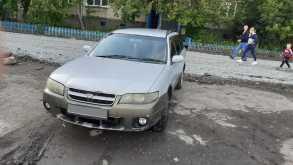 Татарск Avenir 2000