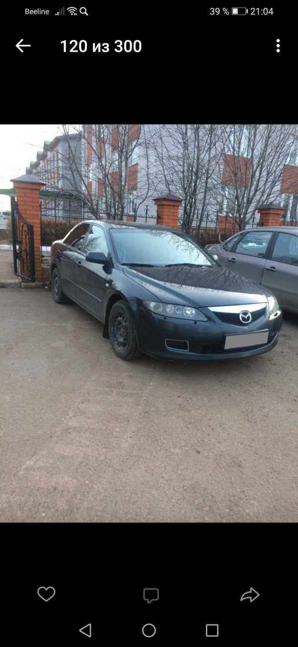 Mazda 626, 2006 год, 275 000 руб.