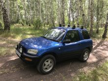 Челябинск RAV4 1995