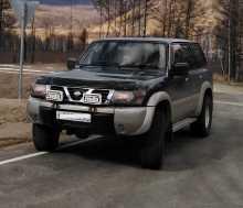 Барнаул Safari 1997