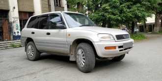 Екатеринбург RAV4 1994