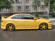 Екатеринбург Atenza 2002