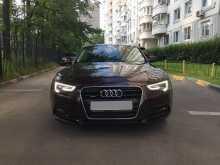 Москва A5 2015