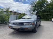 Краснодар Maxima 1992