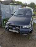 Mitsubishi RVR, 1994 год, 190 000 руб.