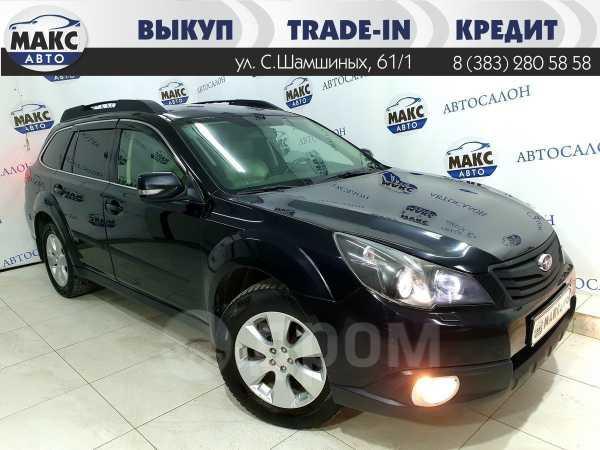Subaru Outback, 2009 год, 699 000 руб.