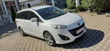 Краснодар Mazda5 2011