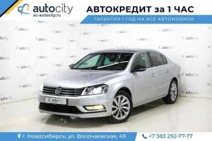 Новосибирск Passat 2014