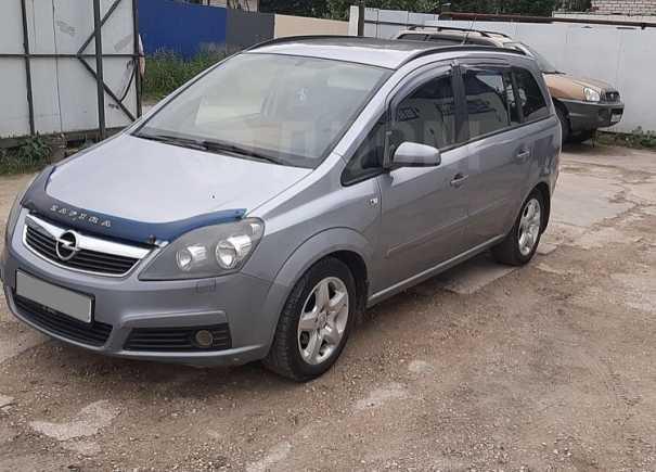 Opel Zafira, 2007 год, 295 000 руб.