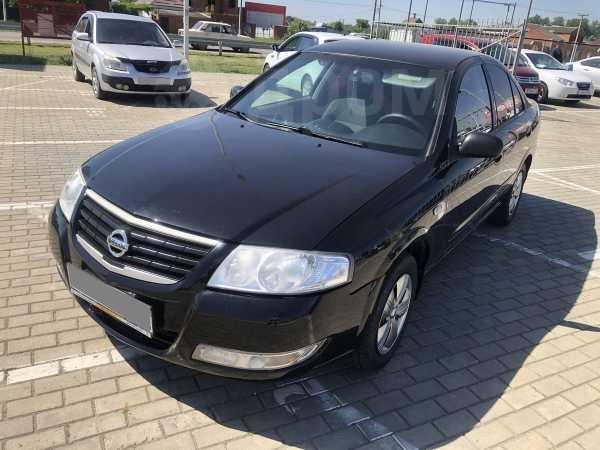 Nissan Almera Classic, 2008 год, 255 000 руб.