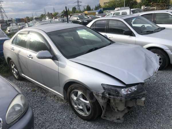Honda Accord, 2005 год, 245 000 руб.