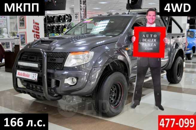Ford Ranger, 2012 год, 1 099 000 руб.
