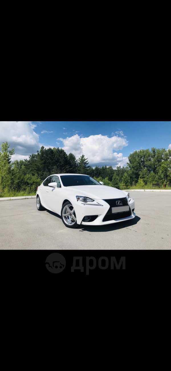 Lexus IS250, 2014 год, 1 450 000 руб.