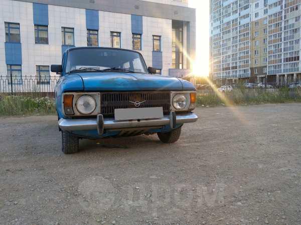 ИЖ 2125 Комби, 1988 год, 30 000 руб.