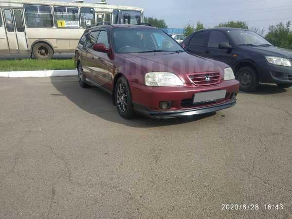 Honda Orthia, 1997 год, 205 000 руб.