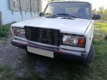 Челябинск 2107 1991