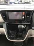 Nissan DAYZ Roox, 2015 год, 480 000 руб.