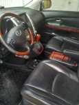 Lexus RX350, 2008 год, 1 380 000 руб.