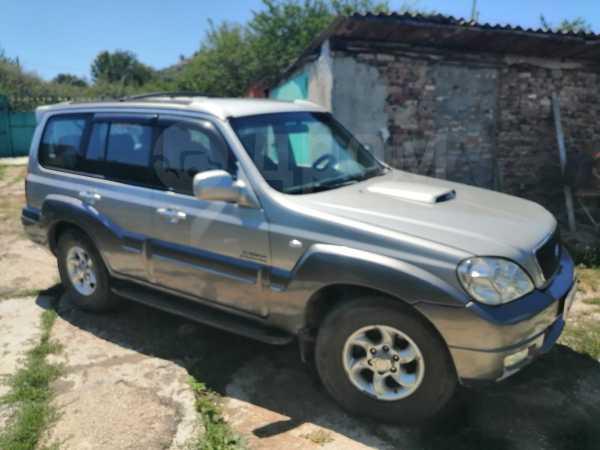 Hyundai Terracan, 2005 год, 435 000 руб.
