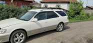 Toyota Mark II Wagon Qualis, 1997 год, 275 000 руб.