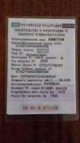 Лада 2110, 2005 год, 90 000 руб.