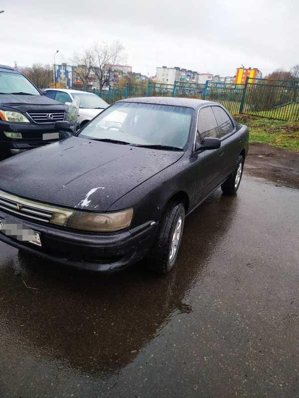 Toyota Vista, 1993 год, 110 001 руб.