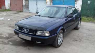 Калининград 80 1991