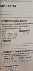 Infiniti QX70, 2014 год, 1 699 000 руб.