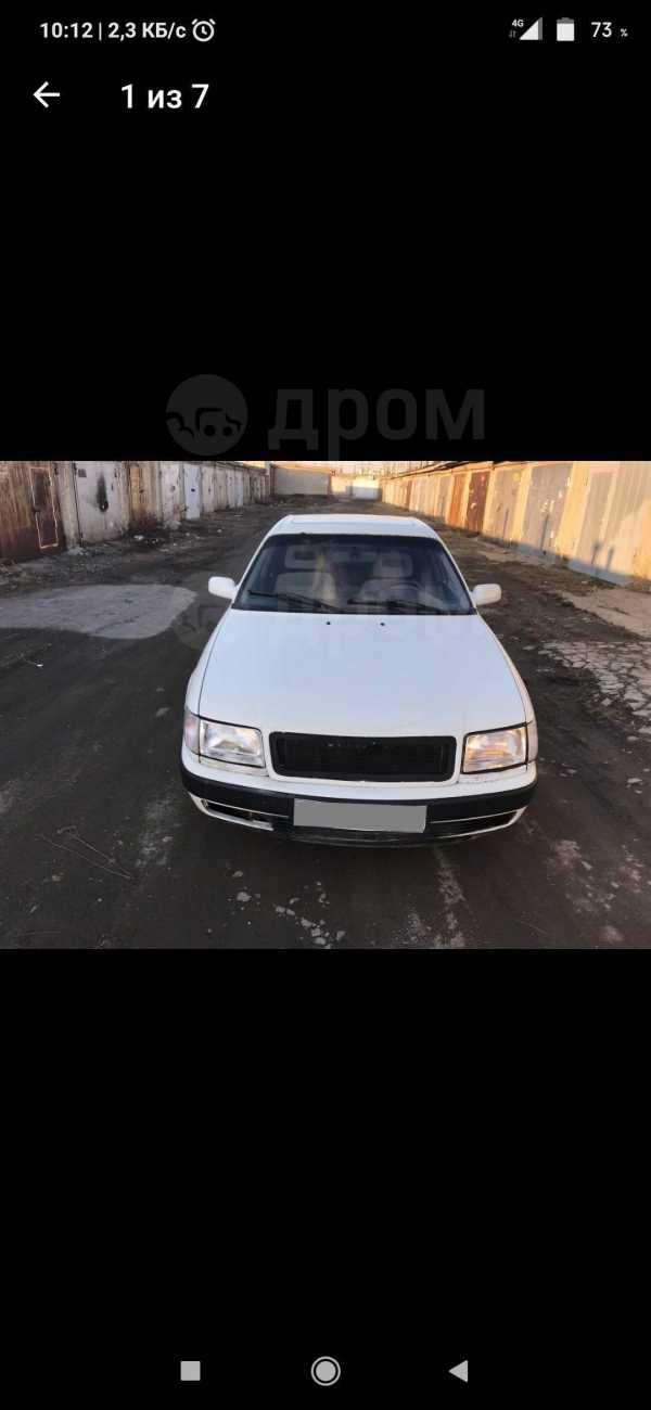 Audi 100, 1993 год, 70 000 руб.