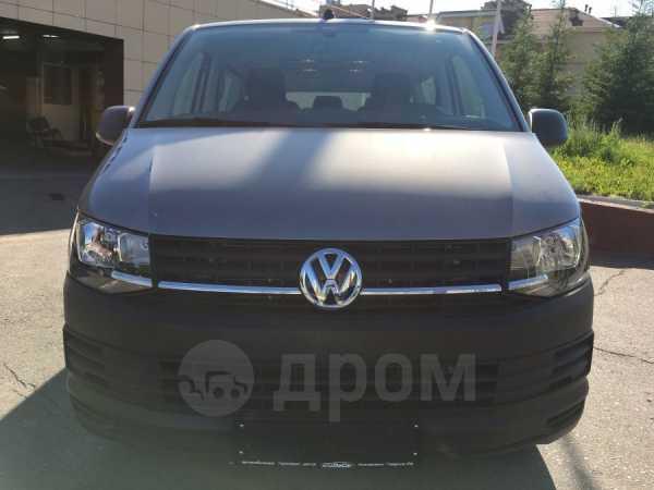 Volkswagen Multivan, 2020 год, 2 199 900 руб.