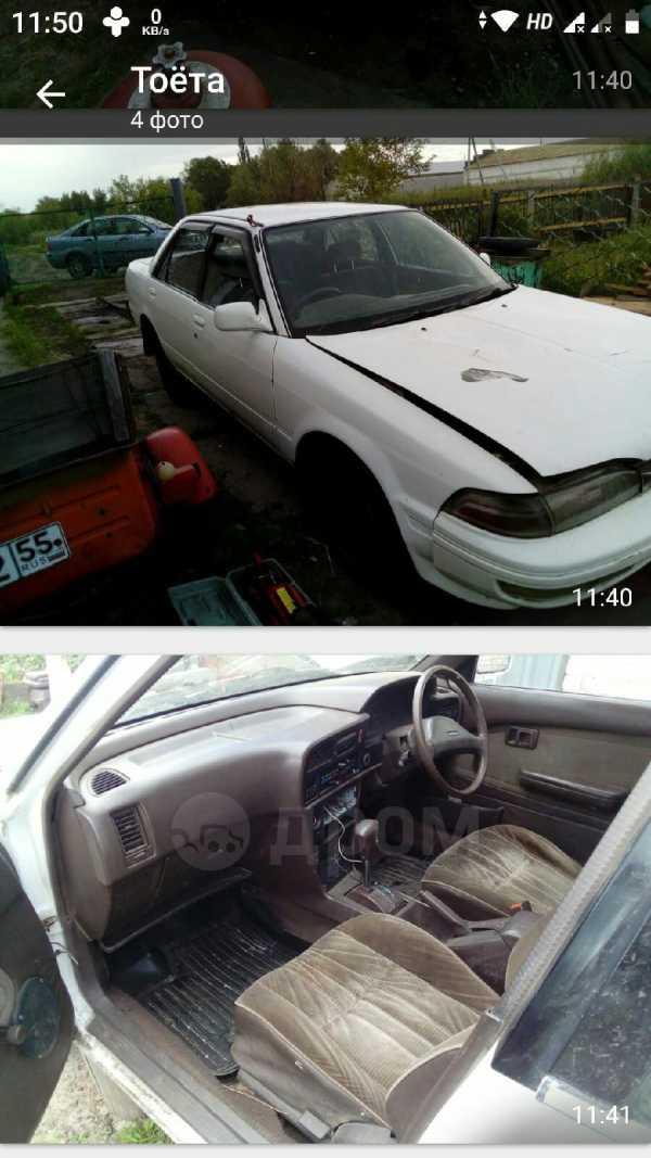 Toyota Carina, 1989 год, 35 000 руб.