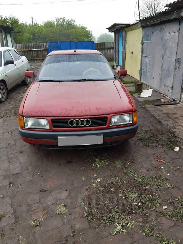 Audi 80, 1989 год, 50 000 руб.