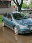 Opel Astra, 1998 год, 120 000 руб.