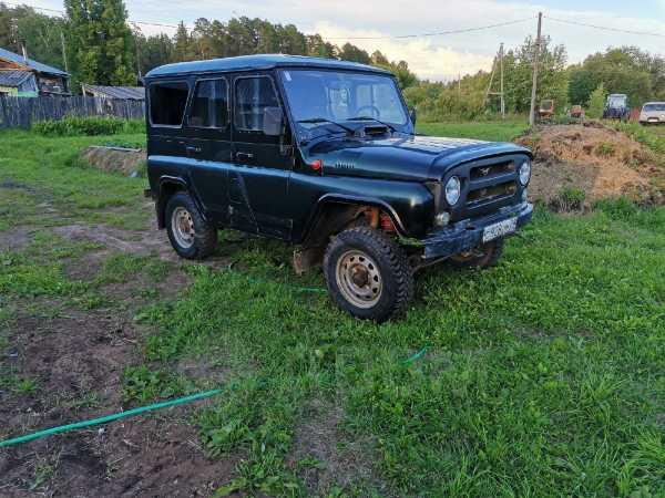УАЗ Хантер, 2007 год, 165 000 руб.