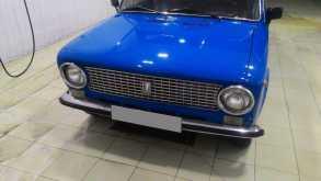 Симферополь 2101 1981