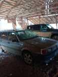 Volkswagen Passat, 1993 год, 95 000 руб.