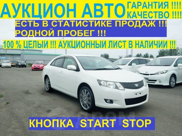 Toyota Allion, 2010 год, 675 000 руб.