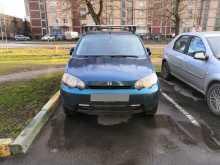 Москва HR-V 2001