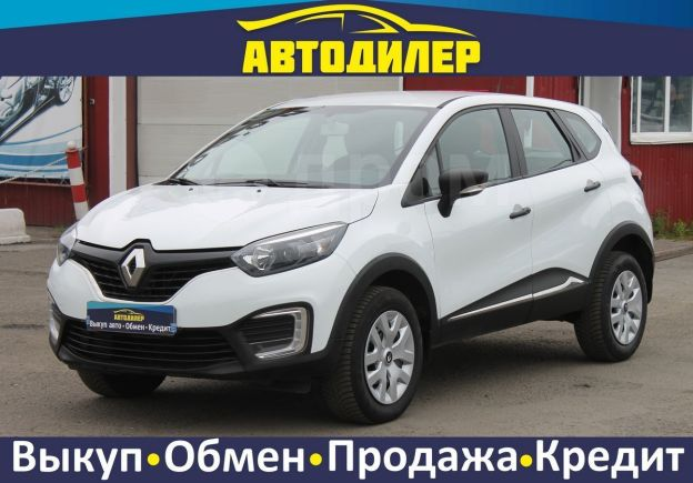 Renault Kaptur, 2018 год, 820 000 руб.