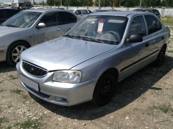 Hyundai Accent, 2008 год, 238 000 руб.