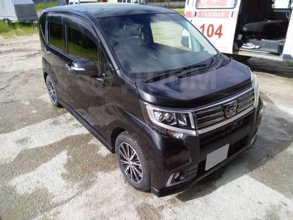 Daihatsu Move, 2014 год, 500 000 руб.