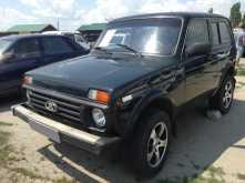 Саратов 4x4 2121 Нива 1990