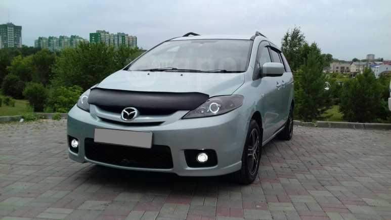 Mazda Premacy, 2005 год, 430 000 руб.